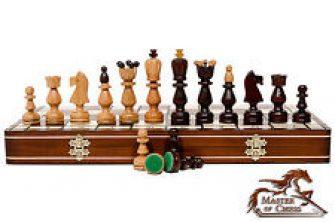 POSH EL PRESIDENTE DE Juego ajedrez madera 45x45! hechos a mano Tablero...
